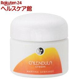 マルティナ カレンドラベビークリーム(50ml)【MARTINA(マルティナ)】