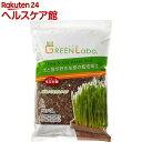 犬と猫が好きな草の栽培用土(3L)