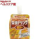 栄養ドリンクゼリー(180g*36コ入)【リブラボラトリーズ】
