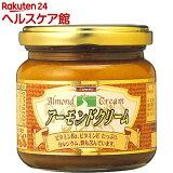 三育 アーモンドクリーム(150g)【三育フーズ】