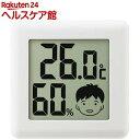 ドリテック デジタル温湿度計 ピッコラ ホワイト O-282WT(1コ入)【ドリテック(dretec)】