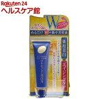 プラセホワイター 薬用美白アイクリーム(30g)【プラセホワイター】