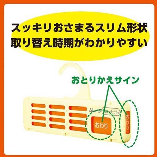 ムシューダ 1年間有効 防虫剤 クローゼット用(3コ入)【ムシューダ】