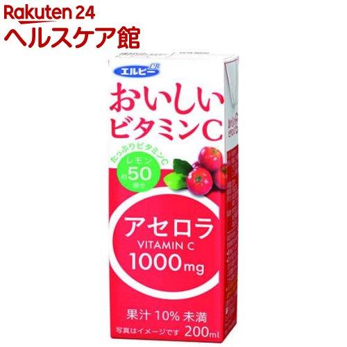 エルビー おいしいビタミンC アセロラ(200ml*24本入)