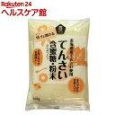 ムソー 北海道産てんさい含蜜糖・粉末(500g)【more50】