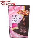 東洋ナッツ食品 焦がしキャラメルナッツ アーモンド(105g