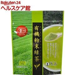 4961332000044 - 宇治産100%な有機粉末緑茶なるものを買ってみました