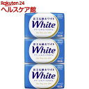 花王ホワイト バスサイズ(3コ入)【花王ホワイト】...
