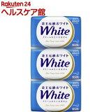 花王ホワイト バスサイズ(3コ入)【more30】【花王ホワイト】