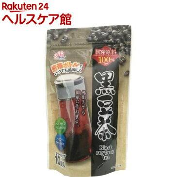 携帯ボトル用 国産黒豆茶(4g*10袋入)