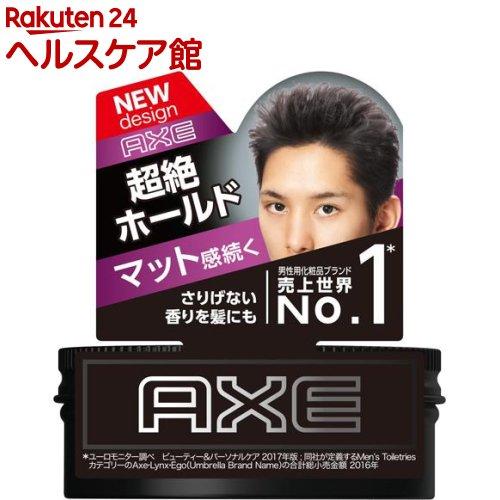 ユニリーバ・ジャパン『AXE(アックス) デフィニティブホールド マッドワックス』