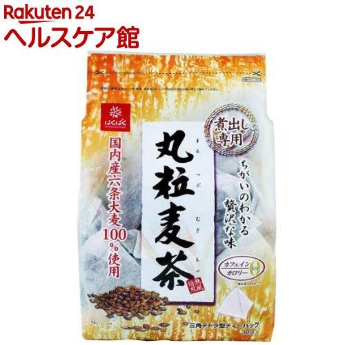 はくばく 丸粒麦茶 煮出し専用(30g*30袋入)【はくばく】