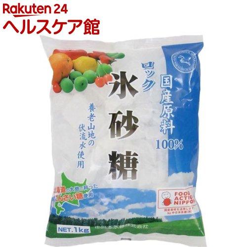 中日本氷糖 ロック氷砂糖(1kg)【中日本氷糖】