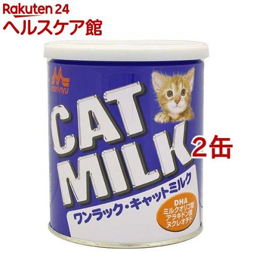 森乳サンワールドワンラックキャットミルク