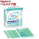 【第3類医薬品】アイリスCL-Iネオ(30本入)【8_k】【アイリス】...