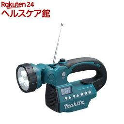 マキタ 充電式ラジオ付ライト MR050(1台)