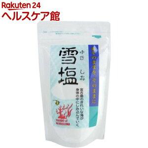 雪塩(120g)【パラダイスプラン】