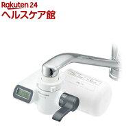 浄水器 メタリックグレー TK-CJ23-H(1台)