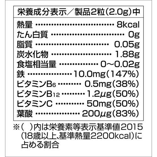 モストチュアブル鉄+葉酸プルーン味