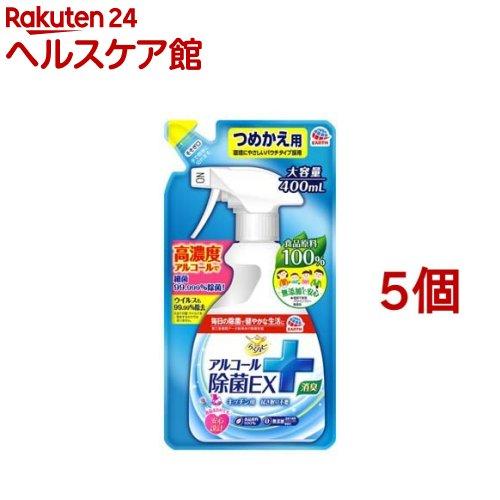 らくハピ アルコール除菌EX つめかえ(400mL*5コセット)【らくハピ】