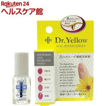 Dr.Yellow ネイルリペアセラム(6mL)【Dr.Yellow】