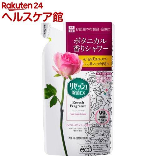 リセッシュ除菌EXフレグランスピュアローズシャワーの香りつめかえ用