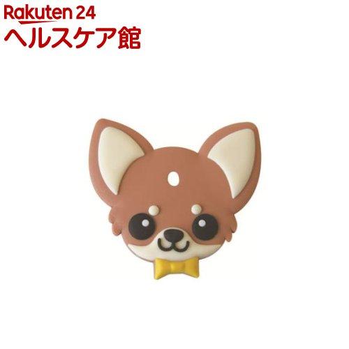 フィールドポイント ペットキーカバー 犬 チワワ チョコレート&タン(1コ入)