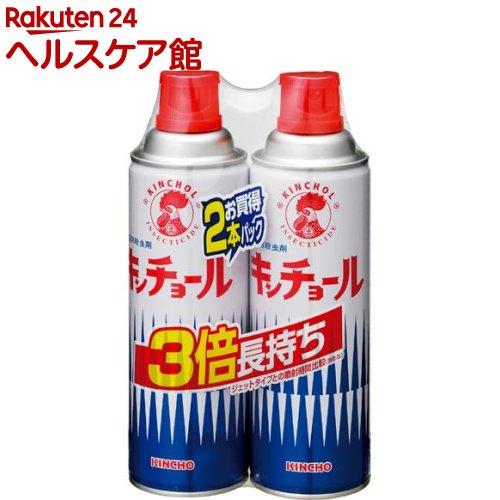 キンチョール ハエ・蚊殺虫剤スプレー 450mL 2本パック(1セット)【キンチョール】