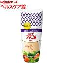 キユーピー アマニ油マヨネーズ(200g)【spts4】【m