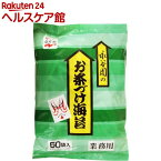 永谷園のお茶づけ海苔 業務用(50袋入)【永谷園】