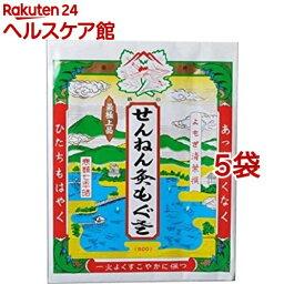 小袋入バラもぐさ 1袋(15g*5袋セット)【伊吹もぐさ】