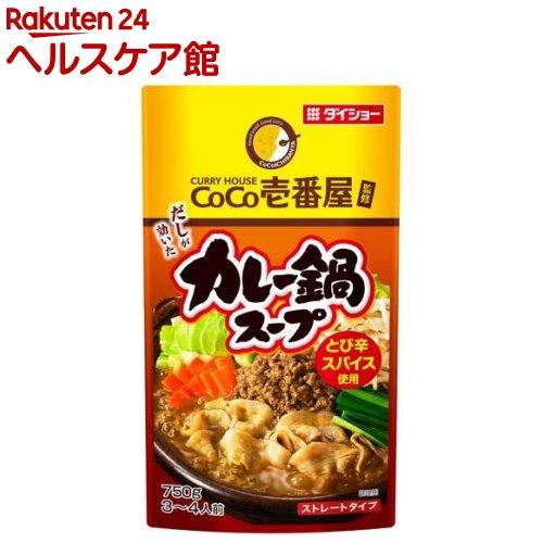 ダイショー CoCo壱番屋 カレー鍋スープ(750g)