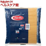 バリラ No.5(1.7mm) スパゲッティ 業務用(5kg)【バリラ(Barilla)】