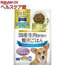 DHCのペット用健康食品 犬用 国産生肉使用の贅沢ごはん フィッシュ シニア(100g*7袋入)【DHC ペット】