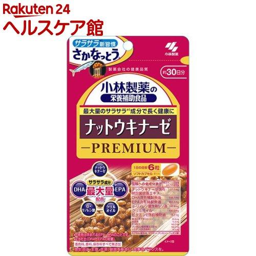 小林製薬の栄養補助食品ナットウキナーゼプレミアム