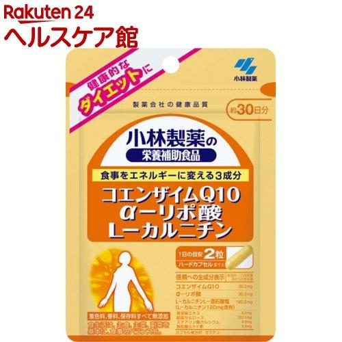 小林製薬栄養補助食品コエンザイムQ10αリポ酸L-カルニチン