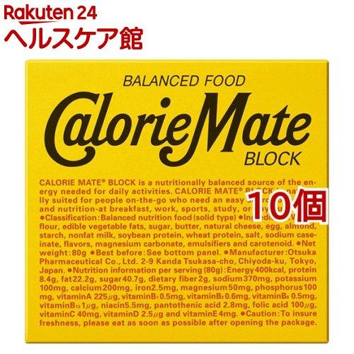 カロリーメイト ブロック チーズ味(4本入(80g)*10コセット)【slide_d6】【カロリーメイト】