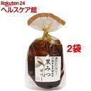 【訳あり】サンヨー 寒天入りゼリー 黒みつゼリー(250g*2袋セット)