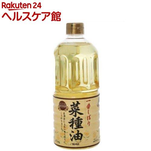 ボーソー一番しぼり菜種油(なたね油)