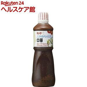 キユーピー ノンオイルドレッシング 中華(1L)【キユーピー ドレッシング】