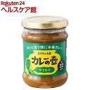 カレーの壺 マイルド(220g)【第3世界ショップ】