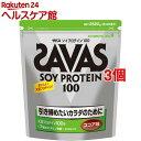 【訳あり】ザバス ソイプロテイン100 約120食分(2.52kg*3コセット)【sav04】【ザバス(SAVAS)】