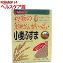 リブロン小麦ふすま(150g*2)【日清ファルマ】
