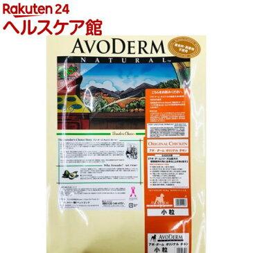 アボ・ダーム オリジナル チキン(12kg)【アボ・ダーム】【送料無料】