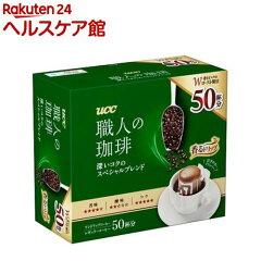 UCCのドリップパック コーヒー