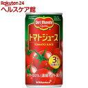 デルモンテ トマトジュース 190g ×30缶