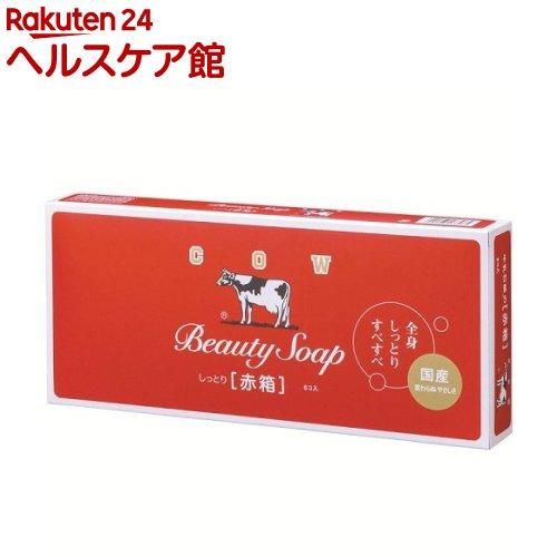 牛乳石鹸 カウブランド 赤箱(100g*6個入)【more20】【カウブランド】