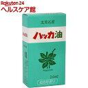 ハッカ油 スプレー リフィル(12mL*2本入)【3_k】