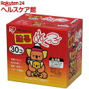 カイロ/ぬくっ子 貼るカイロ(30コ入)【ぬくっ子】の商品画像