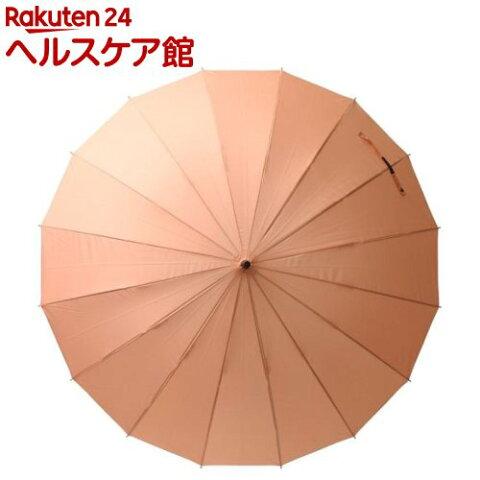 マブ ベーシックジャンプ16 オランジュ(1本入)【マブ(mabu)】